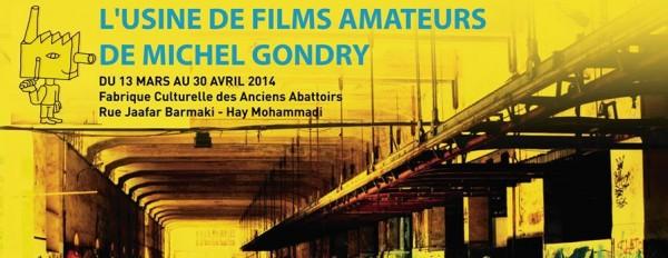 L'usine des Films Amateurs